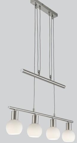 <p>Pendelleuchte, 4-flg., inkl. LED Leuchtmittel<br />B/H/T: ca. 60x100-160x9 cm</p>